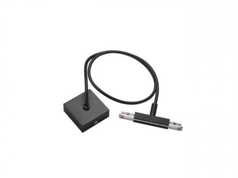Středový napáječ pro 230V 2fázovou kolejnici D-TRACK černý s kabelem 2m a pouzdrem - BIG WHITE SLV