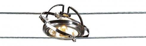 Systémové svítidlo QRB KARDA lanková lampa 12V G53 50W LA 186462