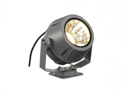 Reflektor SLV LA 231072