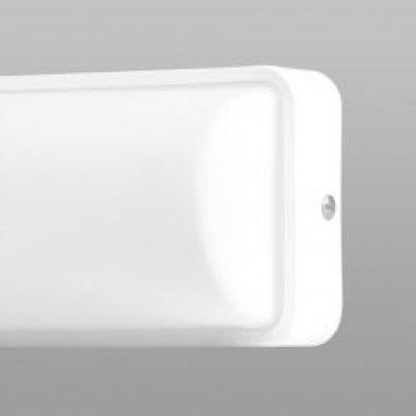 Venkovní svítidlo nástěnné LU PS3.112