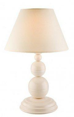Pokojová stolní lampa 22390 LN-1.22
