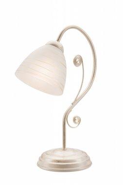 Pokojová stolní lampa 25414 LN-1.46