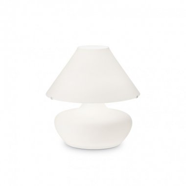 Pokojová stolní lampa MA137285