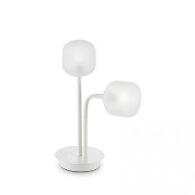 Pokojová stolní lampa MA174433