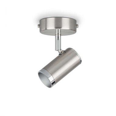 Přisazené bodové svítidlo LED 50135/11/P1