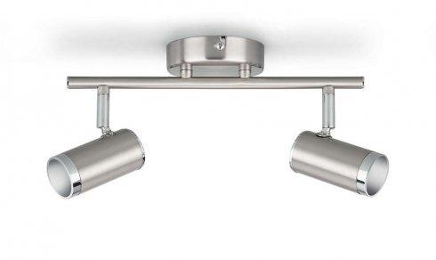 Přisazené bodové svítidlo LED 50136/11/P1