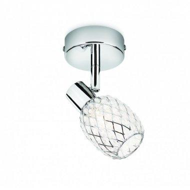 Přisazené bodové svítidlo LED 50270/11/E7