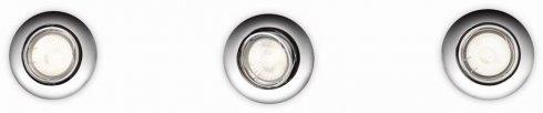 Vestavné bodové svítidlo 230V LED 59243/11/E7
