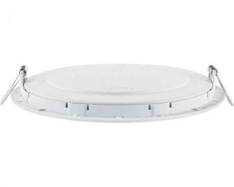 Vestavné bodové svítidlo 230V LED 59529/31/P3