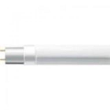 Trubicová žárovka 8W G13 MA8718696492796