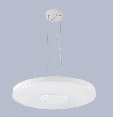 Lustr/závěsné svítidlo LED LEDKO/00010