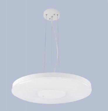 Lustr/závěsné svítidlo LED LEDKO/00014