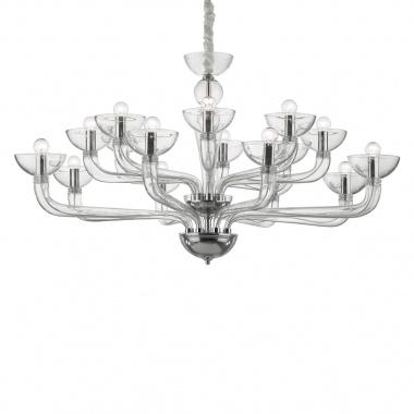 Lustr/závěsné svítidlo LED  MA044248