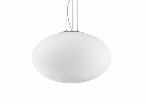 Lustr/závěsné svítidlo LED  MA086736