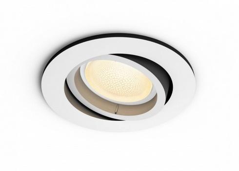 Vestavné bodové svítidlo 230V LED 50451/31/P7