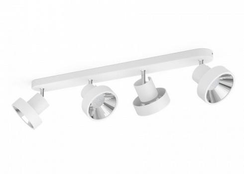 Přisazené bodové svítidlo LED 50604/31/P0