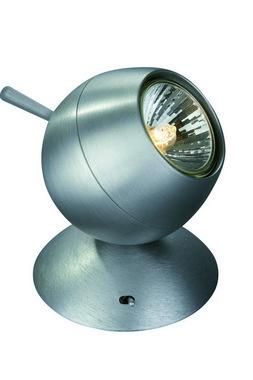 Pokojová stolní lampa MA5703148LI