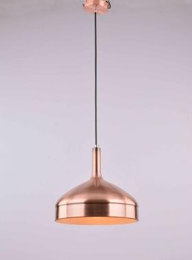 Lustr/závěsné svítidlo LED LEDKO/00231