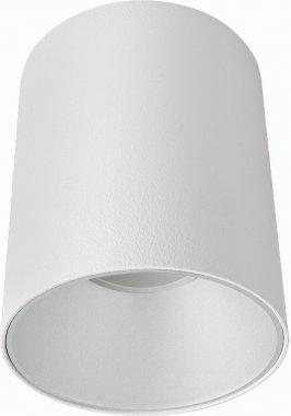 Stropní svítidlo NW 8925