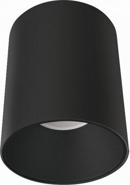 Stropní svítidlo NW 8930