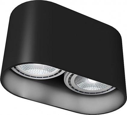 Stropní svítidlo NW 9240