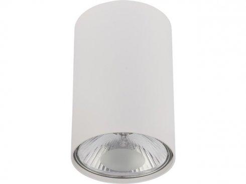 Kuchyňské svítidlo NW 9481