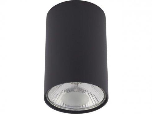 Kuchyňské svítidlo NW 9485