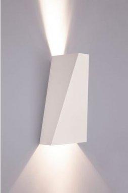 Nástěnné svítidlo NW 9702