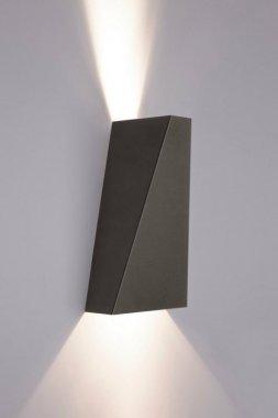 Nástěnné svítidlo NW 9703