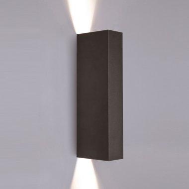 Nástěnné svítidlo NW 9705