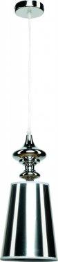 Lustr/závěsné svítidlo NW 3730