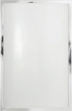 Koupelnové osvětlení NW 3752