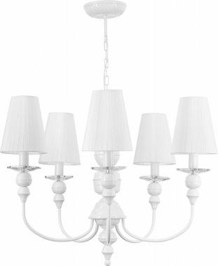 Lustr/závěsné svítidlo NW 4231