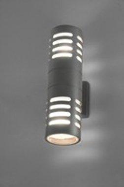 Venkovní svítidlo nástěnné NW 4420