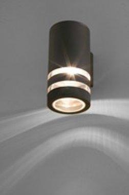 Venkovní svítidlo nástěnné NW 4421