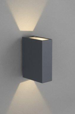 Venkovní svítidlo nástěnné NW 4442