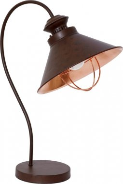 Pokojová stolní lampa NW 5060