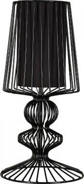 Pokojová stolní lampa NW 5411