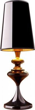 Pokojová stolní lampa NW 5753