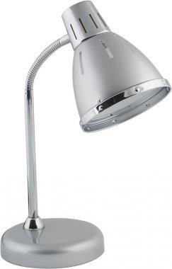 Pracovní lampička NW 5792