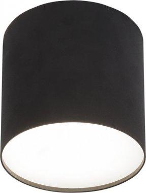 Stropní svítidlo NW 6526