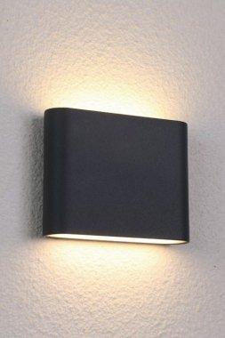 Venkovní svítidlo nástěnné NW 6775