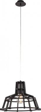 Lustr/závěsné svítidlo NW 6883