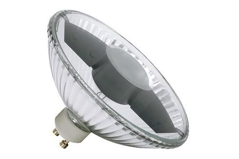 Halogenová žárovka QPAR111 50W GU10 230V 111mm stříbrná