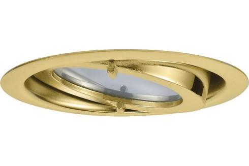 Bodové vestavné svítidlo P 93519
