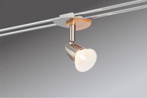 Svítidlo na Lištový/lankový systém P 96517