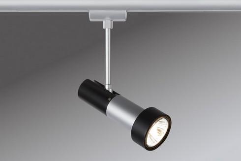 Spot Klingsor 96843 pro kolejnicový systém URail – matný chrom