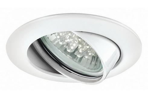 Bodové vestavné svítidlo P 98762