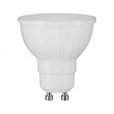 LED žárovka 3,5W GU10 P 50063