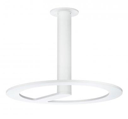 Koupelnové osvětlení LED  P 70496